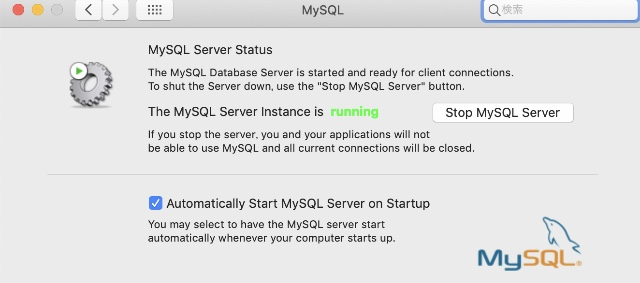 MySQL起動画面