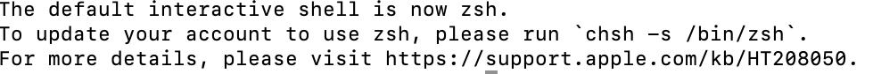 ターミナルでデフォルトがbashからzshに変わったことを伝える画面