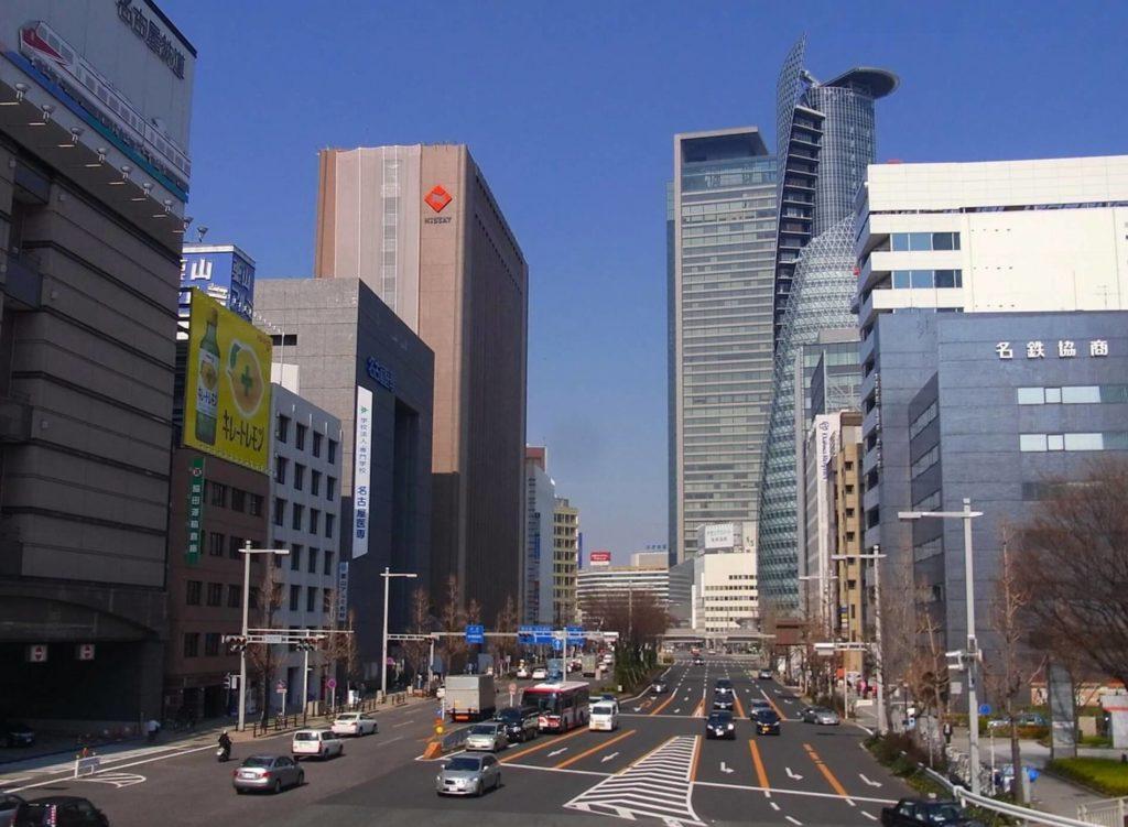 名古屋の画像